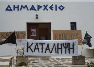 dimos_katal_1