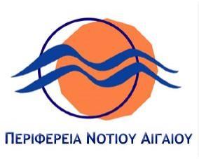 perifereia_notiou_aigaiou_-_logo