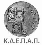 logo_kdepap