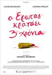 ticket-155-3xronia
