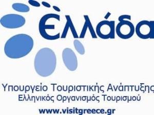 EOT_mytilini_21_2_09