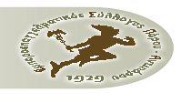 logo_emborikou