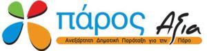 logo_paros.axia