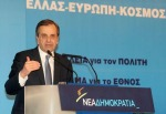Samaras prosunedrio ND Thessaloniki omilia