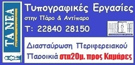 20130924-174525.jpg
