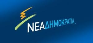logo_nd