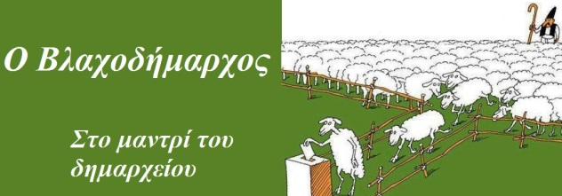 sheep-voting2