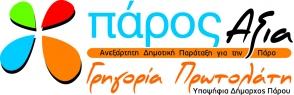 logo_grigoria1