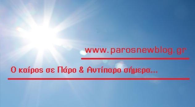 vinieta_kairos