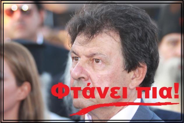 blaxogiannis_text