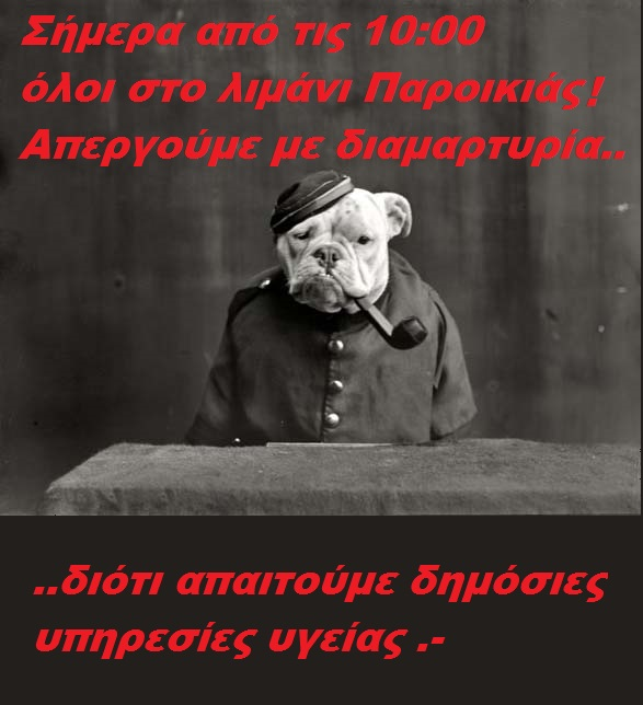 anexigites-aspromaures-fwtografies-051