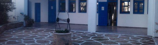 antiparos_gimnasio