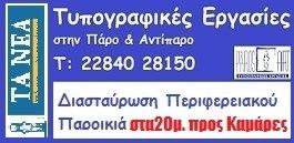 20140301-092227.jpg