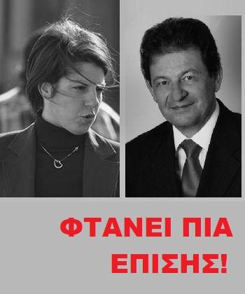 m.xanioti_blaxogiannis_1