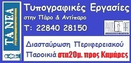 20140401-110322.jpg