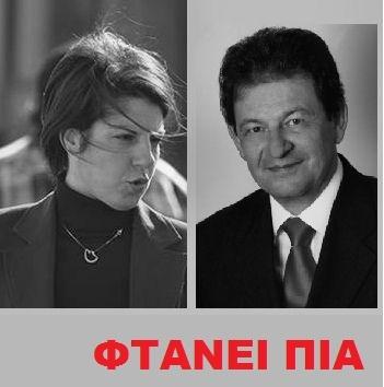 m-xanioti_blaxogiannis_1