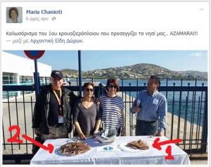 1_krouazieroploio_m_xanioti_noumera