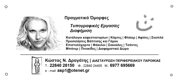entipa_mauro_290514