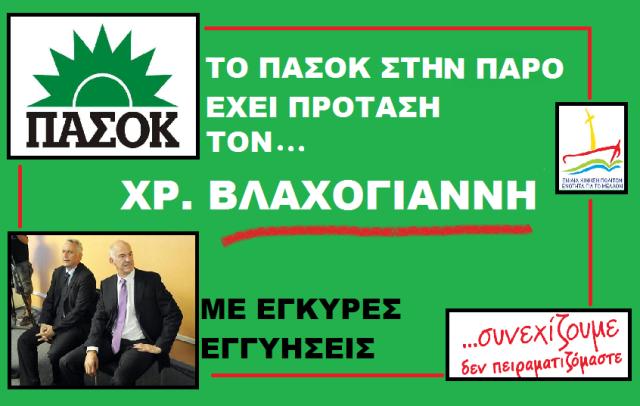 maketa_1