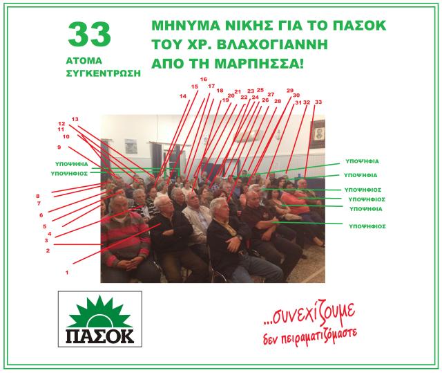 minima_nikis_marpissa