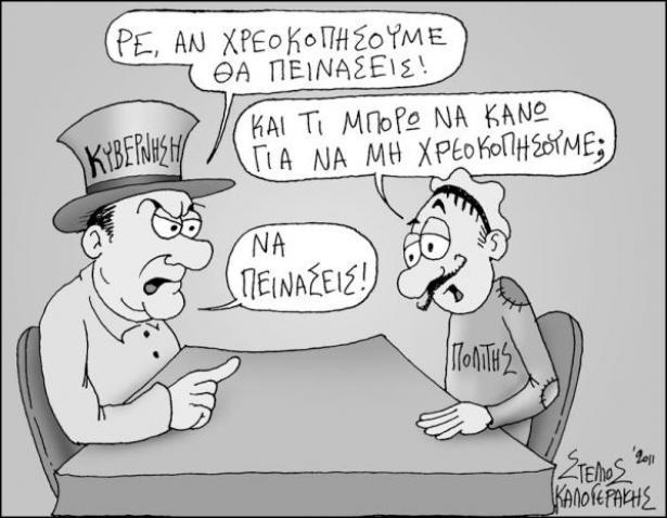 skitso_hreokopia_0