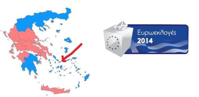 xartis_euroeklogon_2014