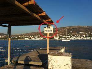 Φωτογραφία από την περυσινή «δραστηριότητα» της διοίκησης του ΝΟΠ με τη σήμανση της «ιδιοκτησίας» επί της θάλασσας
