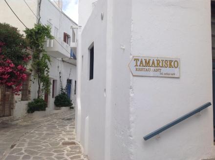 tamarisco_3