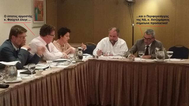 Ο εκπρόσωπος της Νέας Δημοκρατίας του μνημονίου στην Περιφέρεια Νοτίου Αιγαίου, Γ. Χατζημάρκος σε παλαιότερο ενσταντανε με τον κ. Φούχτελ
