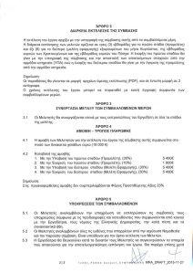 arxitektonika_rabanos_2