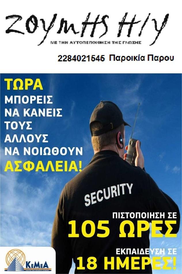 12107938_756883817767333_4436751955445032638_n