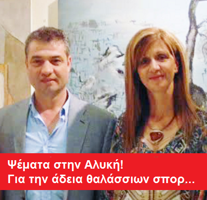 foto_thalassia_spor