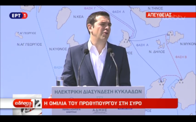 TSIPRAS-KYKLDS-1080x675